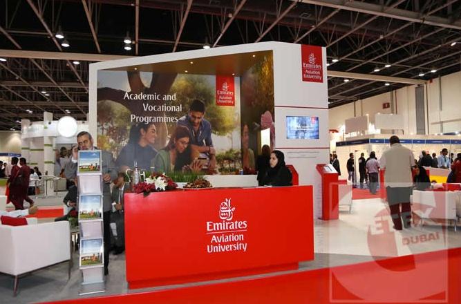 GETEX-Gulf-Education-and-Training-Exhibition-UAE