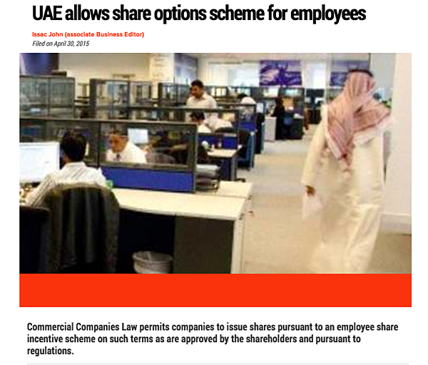 UAE law company share options